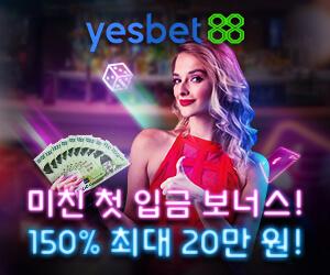 Yesbet88-banner