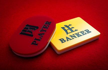 온라인 바카라에서 승리하는 8가지 꿀팁 대방출!