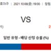 [KBO] 2021년 10월 8일 두산 롯데, KT 키움, NC 삼성 국내 야구 분석